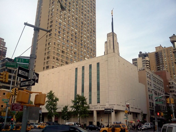 Manhattan New York LDS Temple