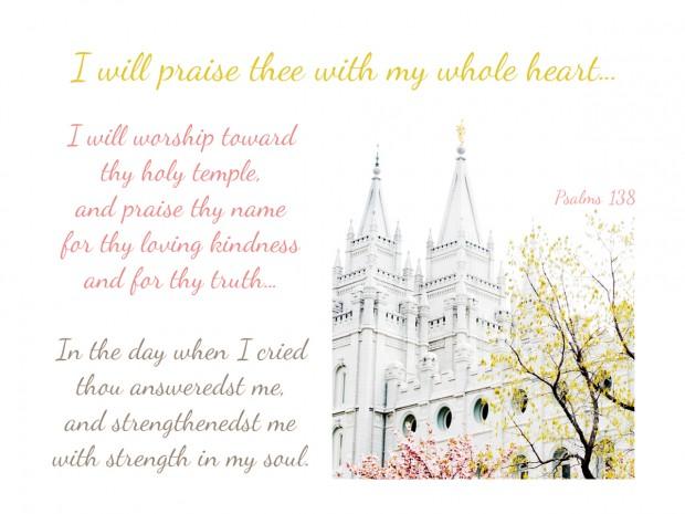 psalms 138